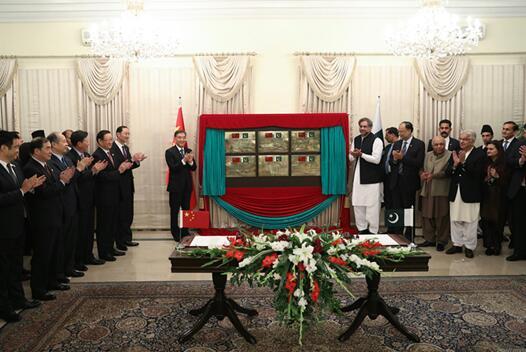 汪洋和阿巴西共同为巴基斯坦SACHA…