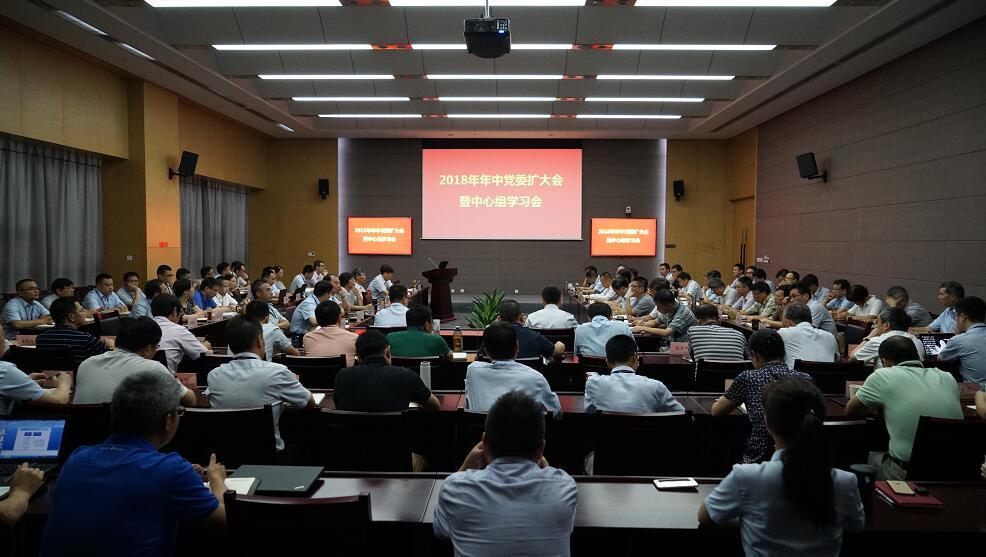 华东院召开2018年年中党委扩大会议…