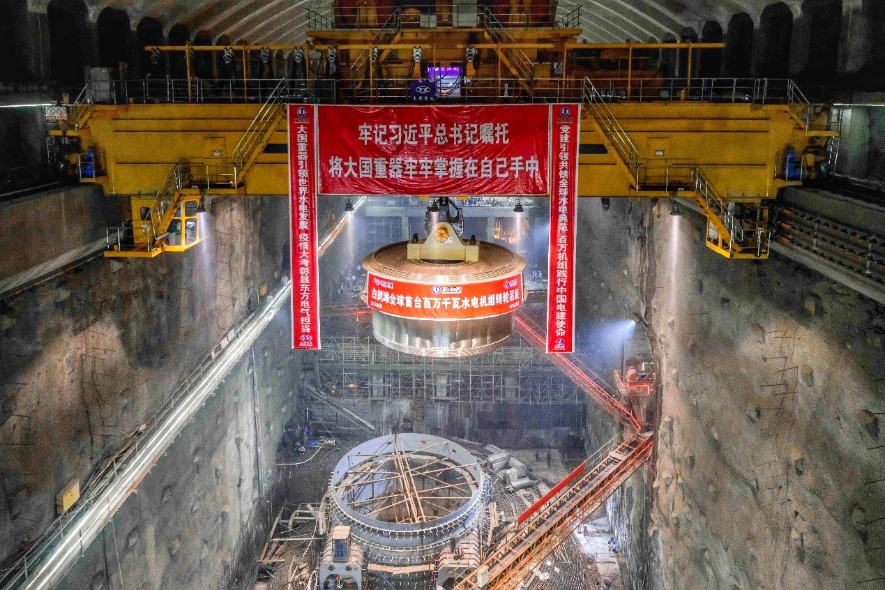 世界首台百万千瓦水电机组转轮成功…