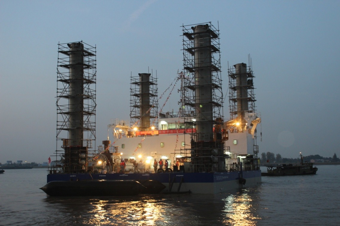Launching Ceremony Held for Jack-up Exploration Platform of